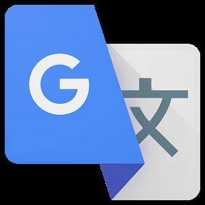 تحميل برنامج ترجمة جوجل بدون انترنت Download Google Translate