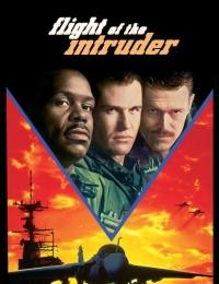 Flight Of The Intruder   Bmovies