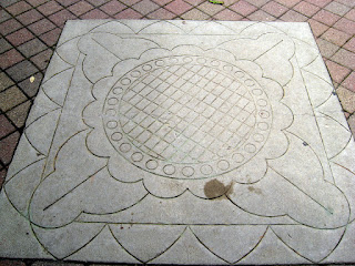 decorative concrete tile at Columbus Zoo