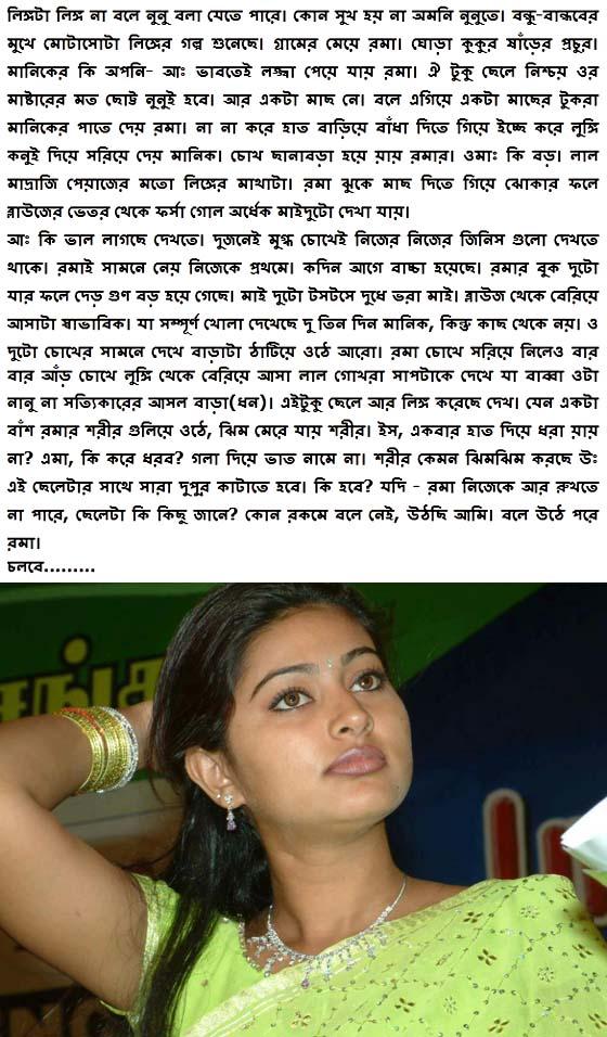 Jotil bangla jokes page
