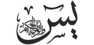 [Resim: Yasin-Logo-N%2B%25282%2529.jpg]