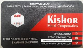 kioshor metal corporation makarpura gidc