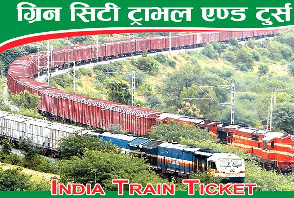 Booking Indian train ticket from Kathmandu