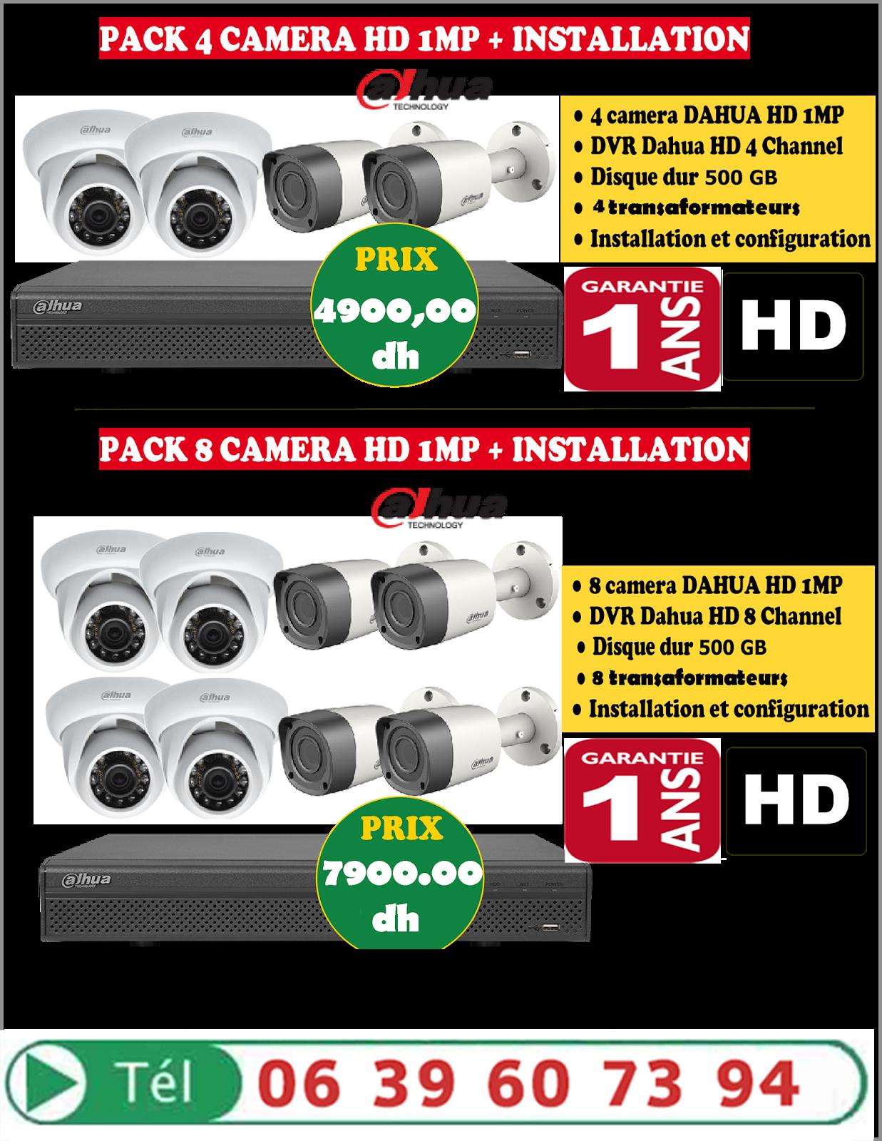 Offre Pack Video Surveillance 4 Cameras De