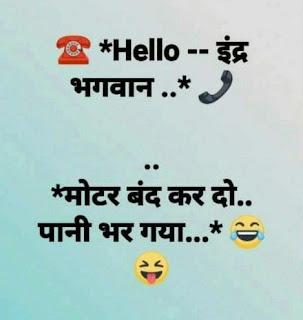 barish shayari in hindi love
