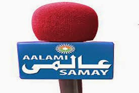 Sahara Aalami Urdu News Channel Removed from DD Freedish