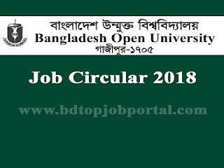 Bangladesh Open University (BOU) Job Circular 2018