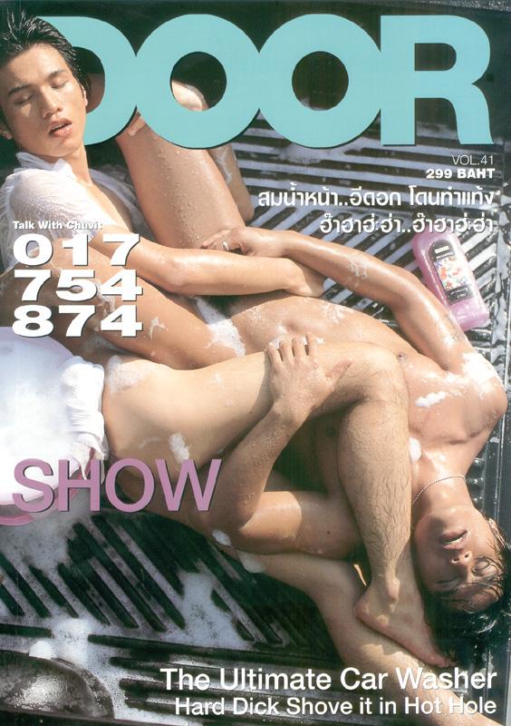 La blue girl porn