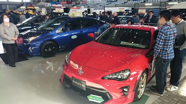 2017オールトヨタ フルラインアップフェスティバルの写真