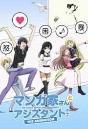 Rekomendasi Anime Terbaik Genre Comedy yang Paling Lucu dan Bikin Ngakak