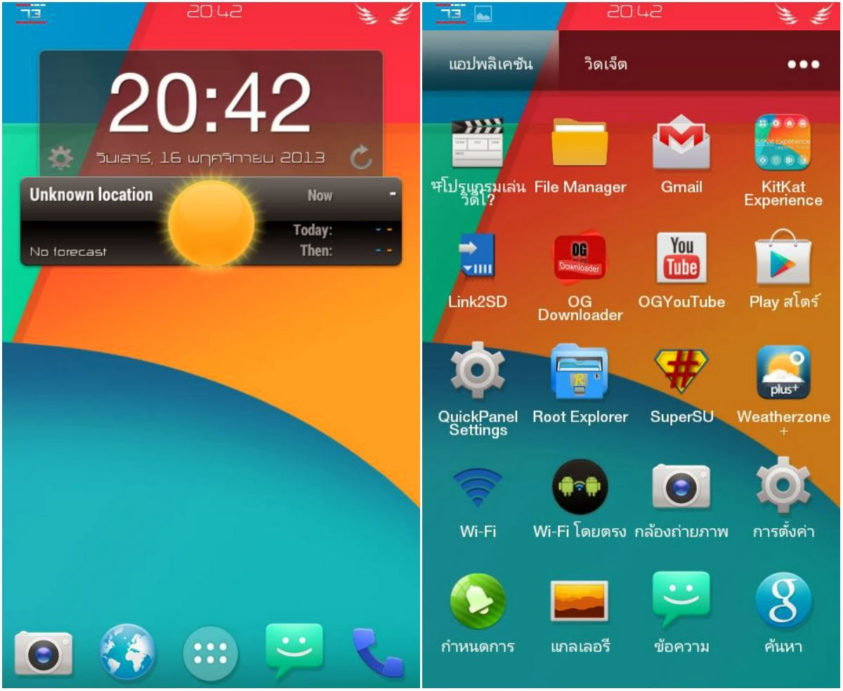 CUSTOM ROM LENOVO A390 TO KITKAT 4 4 VERSION