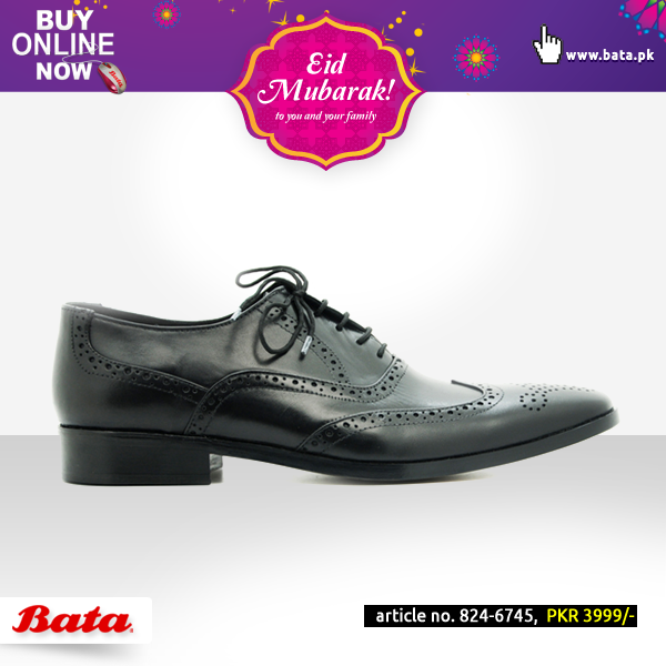 Bata Shoes Outlet Online