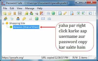 username and password entry right kare