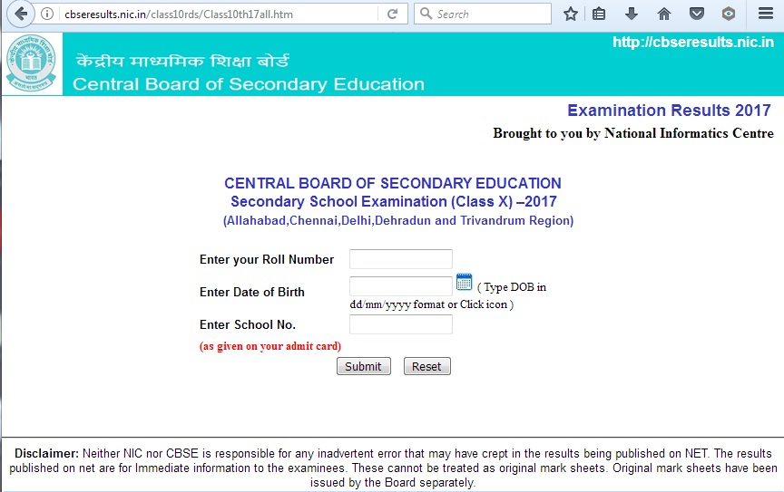 CBSE Class 10 Results 2017 | Region-wise All India | CBSE