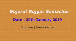 Gujarat Rojgar Samachar : free pdf download