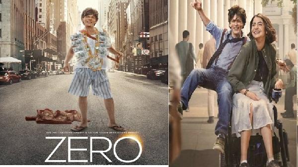 Shah Rukh Khan Zero Movie Trailer Say Cinema