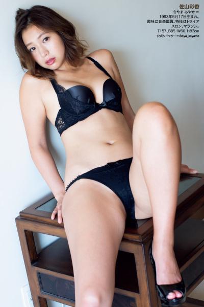 Ayaka Sayama 佐山彩香, Shukan Jitsuwa 2020.01.02 (週刊実話 2020年1月2日号)