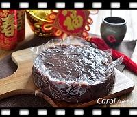 https://caroleasylife.blogspot.com/2018/02/chinese-red-bean-rice-cake.html