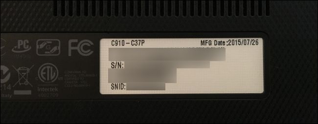 Найти серийный номер в корпусе компьютера