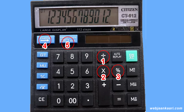 How-do-Calculator-off-without-off-button?