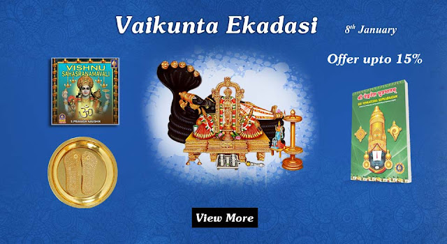 Vaikunta Ekadasi Offer Upto 15%