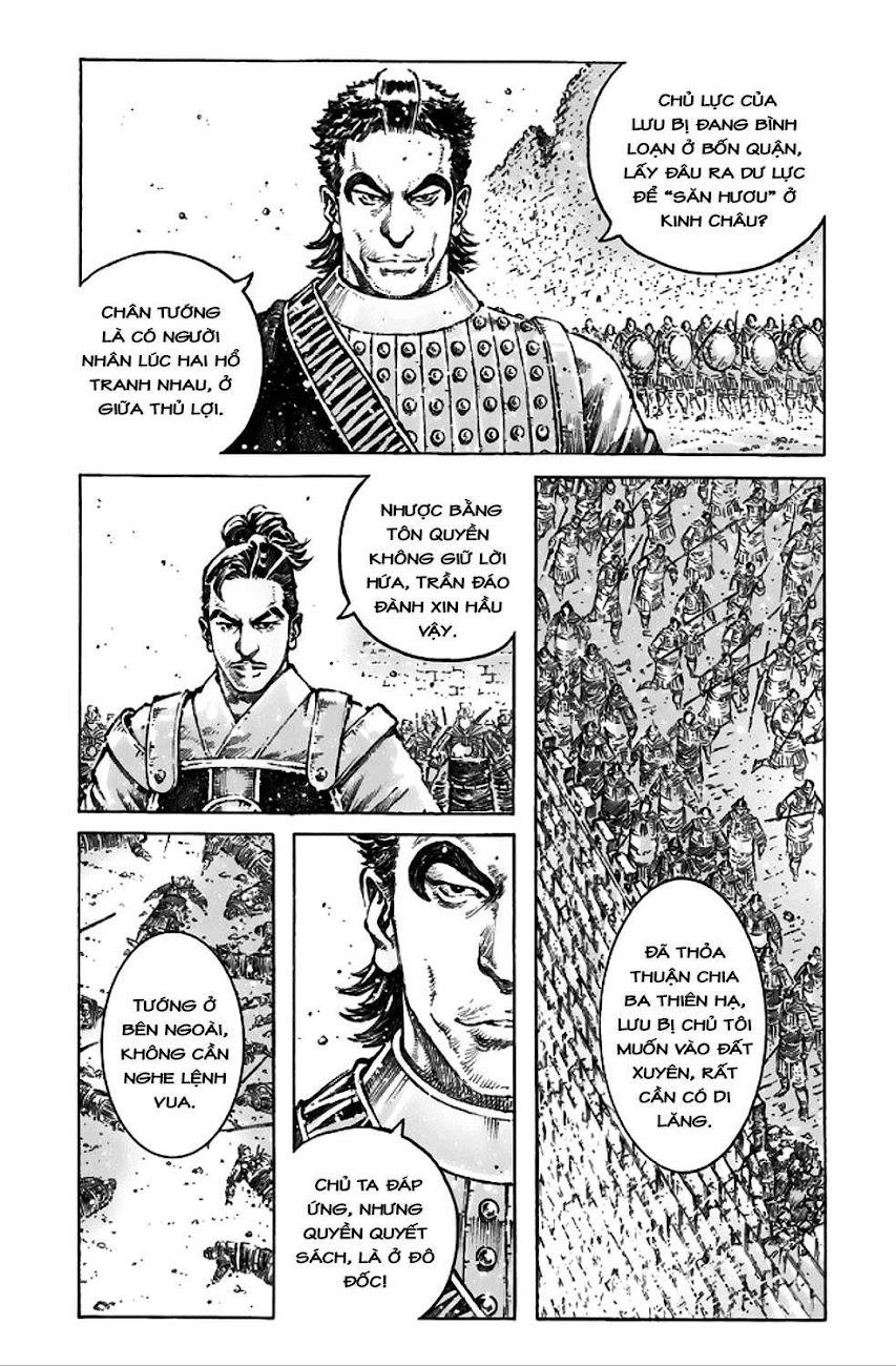 Hỏa phụng liêu nguyên Chương 493: Gia Cát quỷ binh trang 5