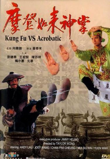 Xem Phim Như Lai Thần Chưởng 1990