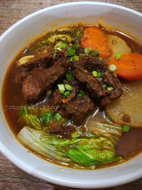 Taiwanese-Beef-Noodles-Formosa-Cuisine-Sutera-JB