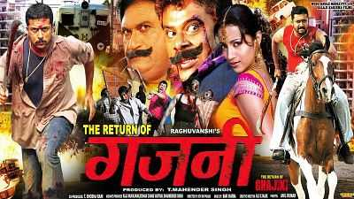 Ghajini Returns 2 2015 Hindi Dubbed