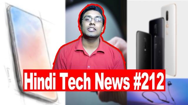 Oneplus 6, Bullet Wireless Headphones, 4TB Smartphone Storage,Xiaomi StRaKz - Hindi Tech News #212