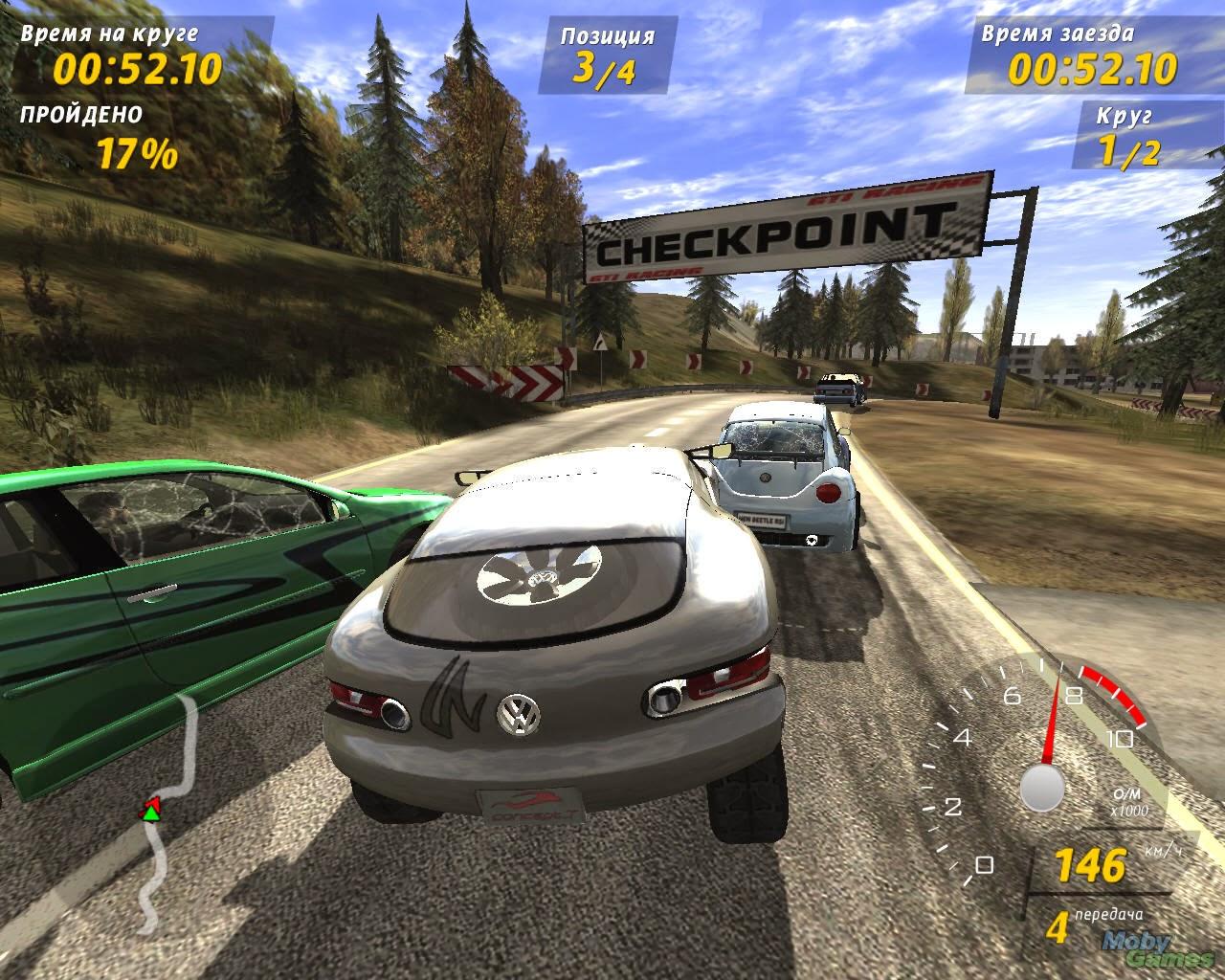 Volkswagen Racing Game