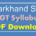 JSSC PGT Syllabus PDF Download Jharkhand Teachers Syllabus
