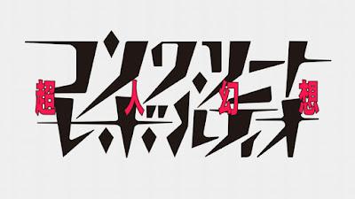 Concrete Revolutio: Choujin Gensou Subtitle Indonesia [Batch]
