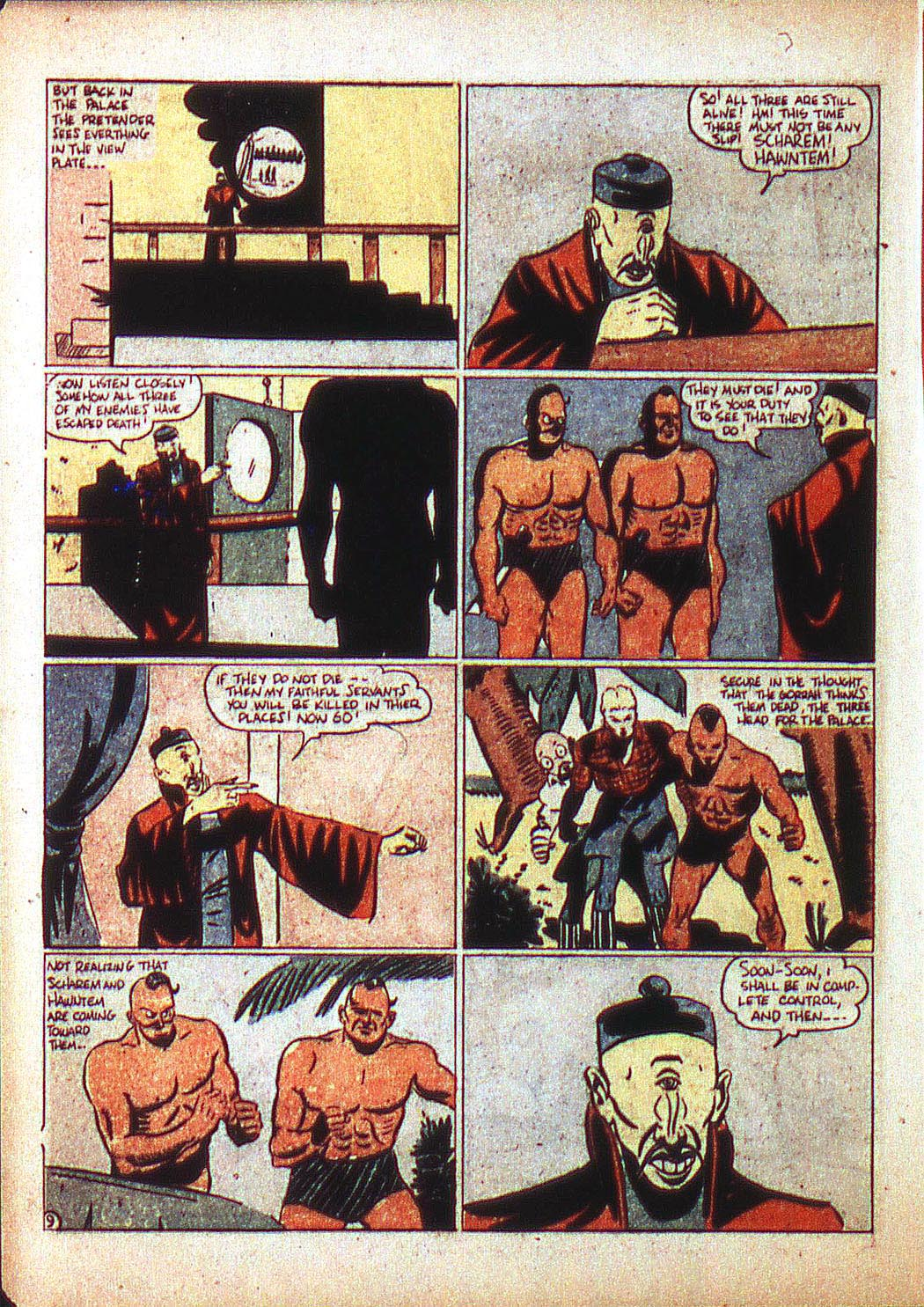 Read online Action Comics (1938) comic -  Issue #3 - 44