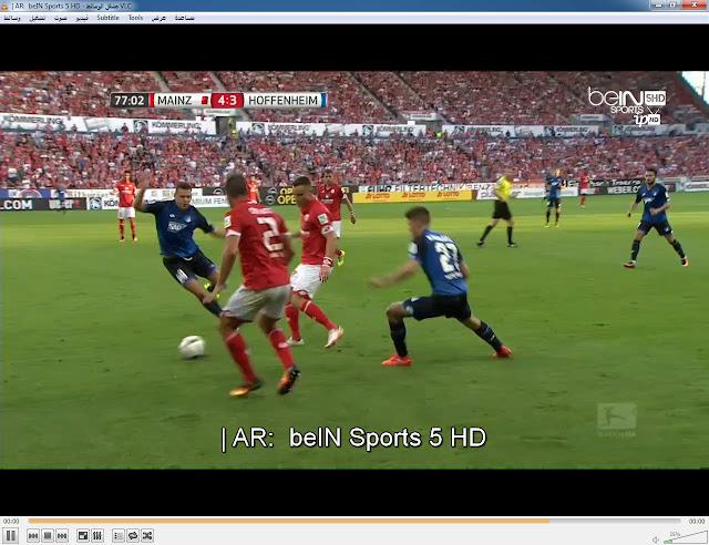 IPTV ART , OSN , Bien Sport 17-09-2016