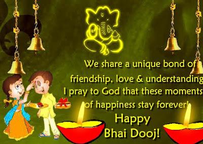 Bhai Dooj SMS 2016