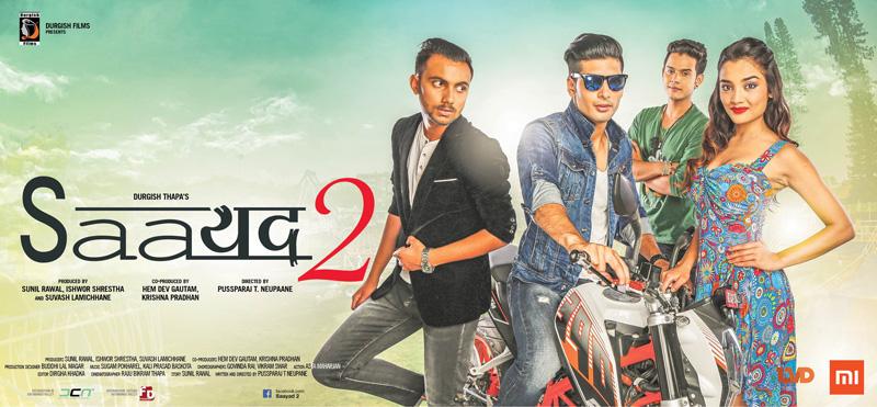 nepali film saayad 2 poster