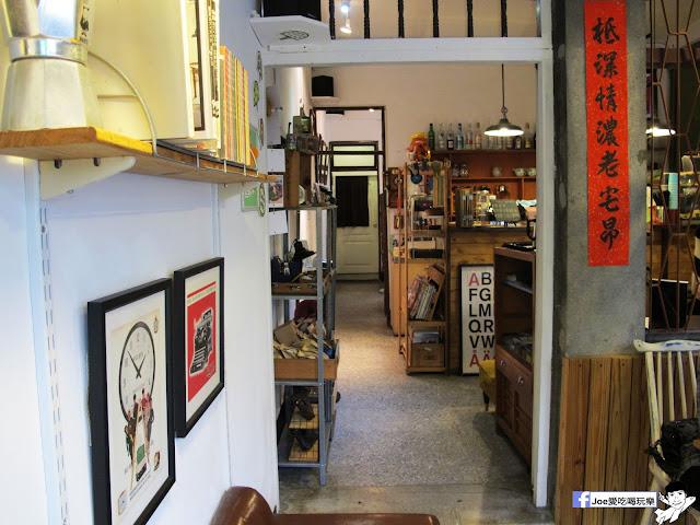 IMG 1072 - 【台中咖啡】隱藏在一般住家裡的老宅咖啡香 | 窩柢 咖啡公寓 | 手沖咖啡 | 手作甜點 | 教師新村 |