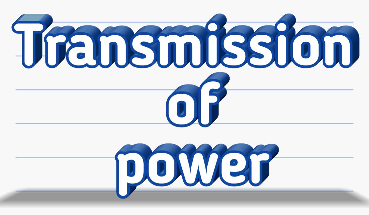 Iti fitter multiple choice questions transmission of power chapter for iti job, iti fitter job, iti fitter govt job