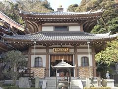 長谷寺・阿弥陀堂