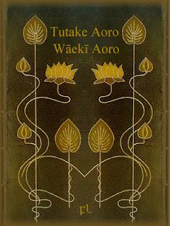 Tutake Aoro - Wāekī Aoro Cover
