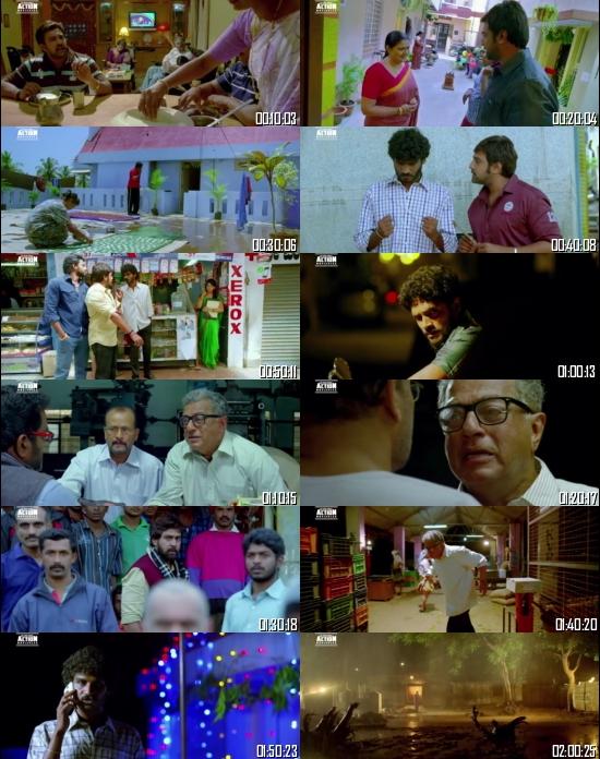 Dumdaar 2019 Hindi Dubbed 720p 480p Full Movie Download