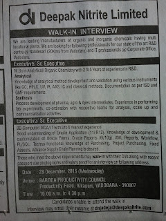 Interview detail