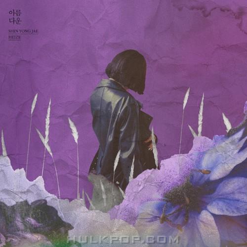 Shin Yong Jae (4Men) – 아름다운 – Single