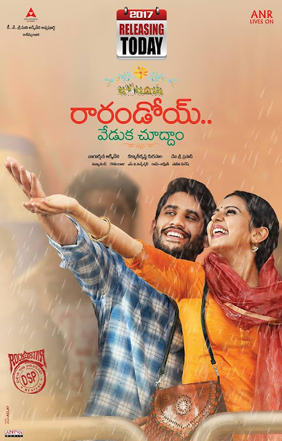 Raarandoi Veduka Chuddam Review Movie Review ,Raarandoi Veduka Chuddam Reviewmovie ratings,Raarandoi Veduka Chuddam Review hit or flop,Raarandoi Veduka Chuddam Review updates,Raarandoi Veduka Chuddam Review cinema review,Raarandoi Veduka Chuddam Reviewfilm review,Telugu movie Raarandoi Veduka Chuddam ReviewReview,Raarandoi Veduka Chuddam Reviewupdates  Raarandoi Veduka Chuddam movie  Review  ,Raarandoi Veduka Chuddam film review  Raarandoi Veduka Chuddam ratings,Raarandoi Veduka Chuddam cinema Review  Sundeep review on Raarandoi Veduka Chuddam ,Telugucinemas.in Raarandoi Veduka Chuddam  review,