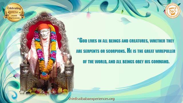 Request For Peace And Prosperity - Anonymous Sai Devotee