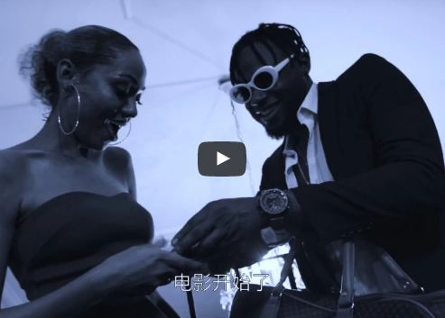 Video: Dremo – Who? [Mp4 Download]