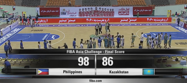 Gilas Pilipinas def. Kazakhstan, 98-86 (REPLAY VIDEO) 2016 FIBA Asia Challenge