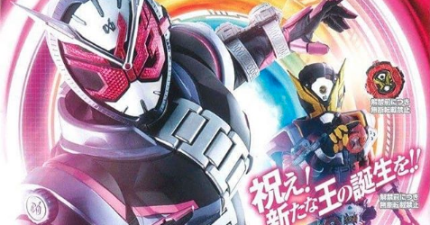 Kamen Rider ZI-O Poster & Toy Catalogue Scans!