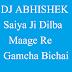 DJ ABHISHEK - Bhojpuri Saiya Ji Dilba Maage Re Gamcha Bichai Ke Desi Style Mix